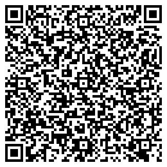 QR-код с контактной информацией организации ПРОДСБЫТ