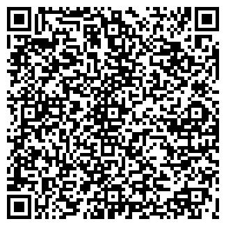 QR-код с контактной информацией организации РУСАНА
