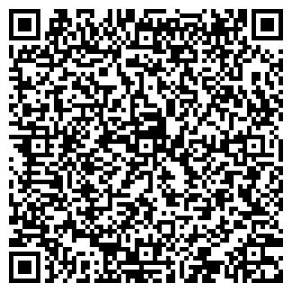 QR-код с контактной информацией организации СТАВЛИНИ