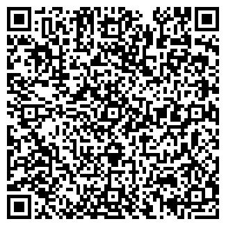 QR-код с контактной информацией организации С. Ф. М.