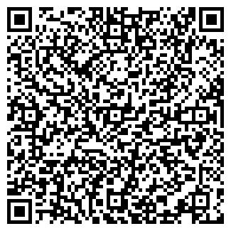 QR-код с контактной информацией организации ТРИОНИКС