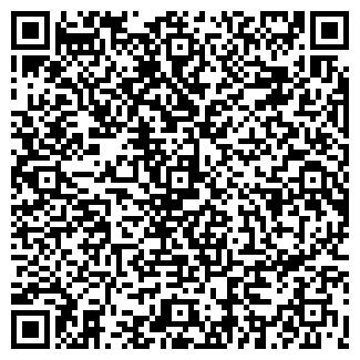 QR-код с контактной информацией организации ФРИСКО