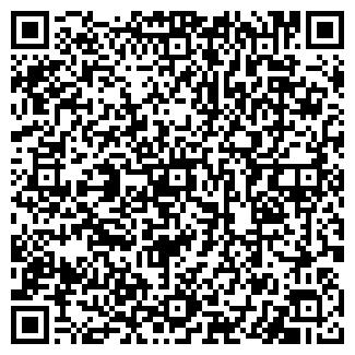 QR-код с контактной информацией организации ЭДЕМ, ЗАО