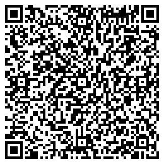 QR-код с контактной информацией организации ЭНЕРГИЯ Ю