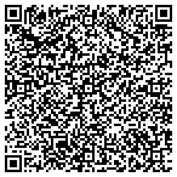 QR-код с контактной информацией организации АЛЬФА СТИЛЬ ДИЗАЙН-СТУДИЯ