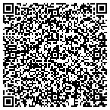 QR-код с контактной информацией организации ООО ИНТЕР-ДИЗАЙН