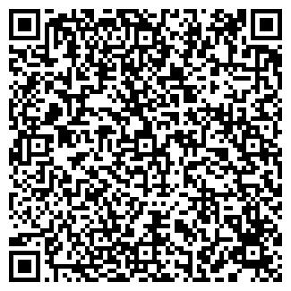 QR-код с контактной информацией организации ТРАНС-СВ
