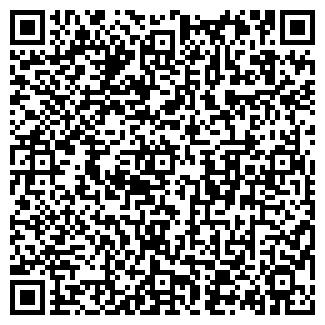 QR-код с контактной информацией организации DECIDE АГЕНТСТВО