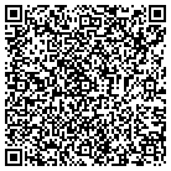 QR-код с контактной информацией организации МАРИХОЛОДМАШ, ЗАО