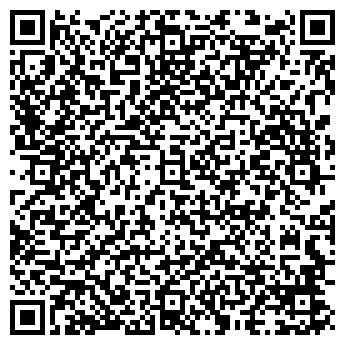 QR-код с контактной информацией организации МАРИЙХИМЧИСТКА