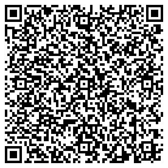 QR-код с контактной информацией организации БУРВОДСТРОЙ, ООО