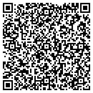 QR-код с контактной информацией организации АВРОРА ООИ