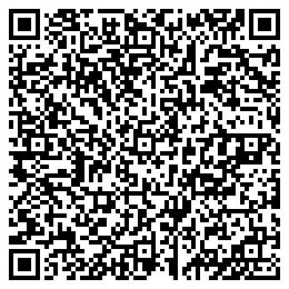 QR-код с контактной информацией организации КАМЕНЬ