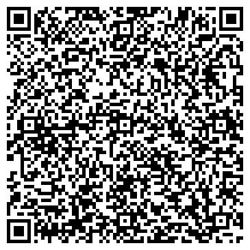 QR-код с контактной информацией организации КРИСТАЛЛ ТЕХНОЛОГИЧЕСКОЕ УПРАВЛЕНИЕ