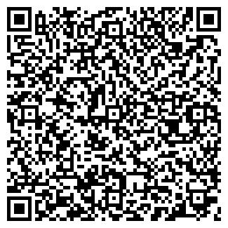 QR-код с контактной информацией организации ТРАНСФОРМ