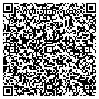 QR-код с контактной информацией организации ЭЛЕКТРОМОНТАЖ ПП