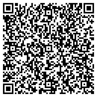 QR-код с контактной информацией организации ТАКСИ СЕРВЕР