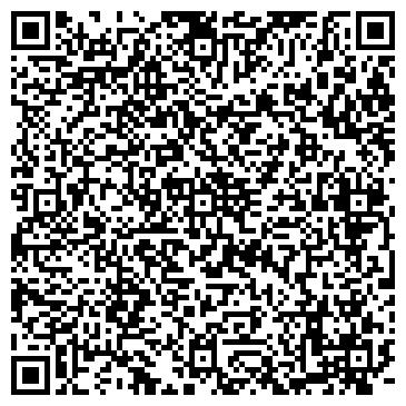 QR-код с контактной информацией организации МАРИЙСКИЙ РЕСПУБЛИКАНСКИЙ ФИЛЬМОФОНД