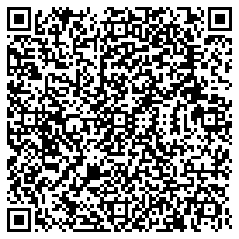QR-код с контактной информацией организации ФОТО-СЕРВИС, ООО
