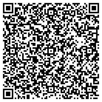 QR-код с контактной информацией организации ФУДЖИ-БРАВО