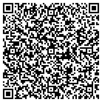 QR-код с контактной информацией организации МАРИЙСКИЙ БЫТОВОЙ СЕРВИС