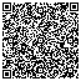 QR-код с контактной информацией организации ЭКСПРОМТ-Д