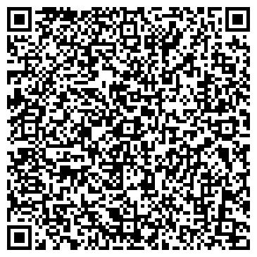 QR-код с контактной информацией организации МИР САДОВОДЧЕСКОЕ ТОВАРИЩЕСТВО