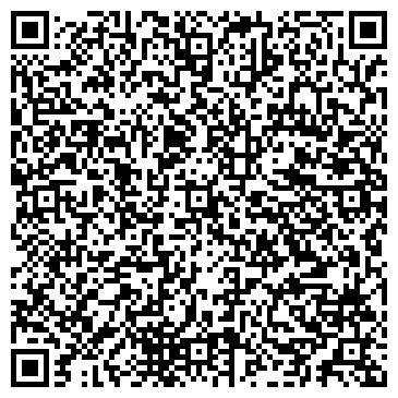 QR-код с контактной информацией организации МАРИЙСКАЯ ВОЕННО-МЕМОРИАЛЬНАЯ КОМПАНИЯ
