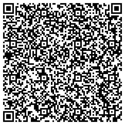 QR-код с контактной информацией организации ТАТЬЯНА МУНИЦИПАЛЬНОЕ ХУДОЖЕСТВЕННО-ПРОИЗВОДСТВЕННОЕ ПРЕДПРИЯТИЕ