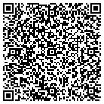 QR-код с контактной информацией организации ШКОЛА Д.Б. ЧИГАШЕВА