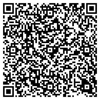 QR-код с контактной информацией организации № 7 ДШИ