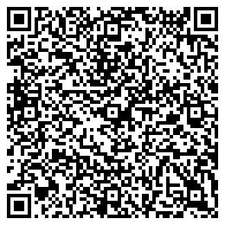 QR-код с контактной информацией организации №1 ДЮСШ