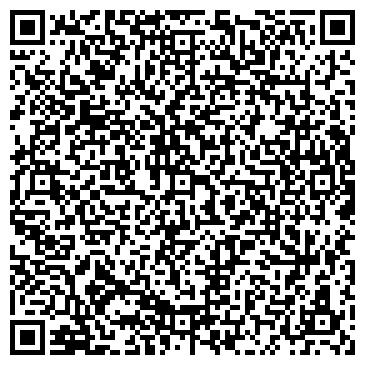 QR-код с контактной информацией организации МУЗЫКАЛЬНАЯ ХУДОЖЕСТВЕННАЯ ШКОЛА-ИНТЕРНАТ