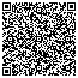 QR-код с контактной информацией организации №9