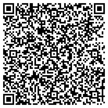 QR-код с контактной информацией организации ЦЕНТР ДРАЙВЕР НОУ