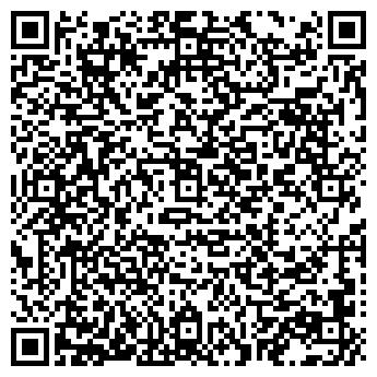 QR-код с контактной информацией организации №2 ЖРЭУ МПЖХ