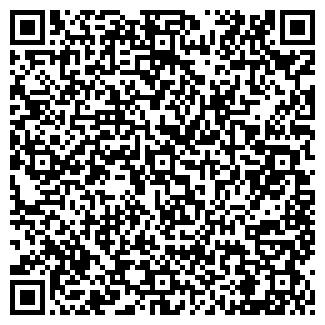 QR-код с контактной информацией организации БРАЙТОН