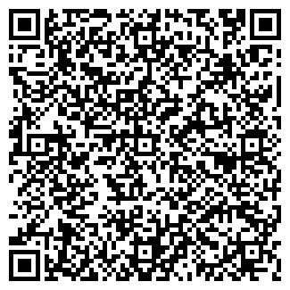 QR-код с контактной информацией организации ОЛАТЭКС