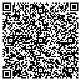 QR-код с контактной информацией организации СВАН ПКФ