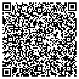 QR-код с контактной информацией организации СИМ