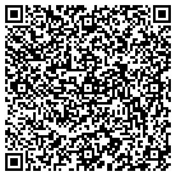 QR-код с контактной информацией организации БИЗНЕС-СЕРВИС, ООО