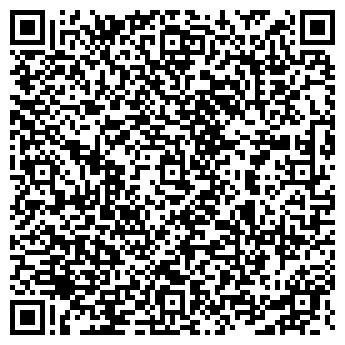 QR-код с контактной информацией организации МАРИЙСКАЯ САС, ФГУ