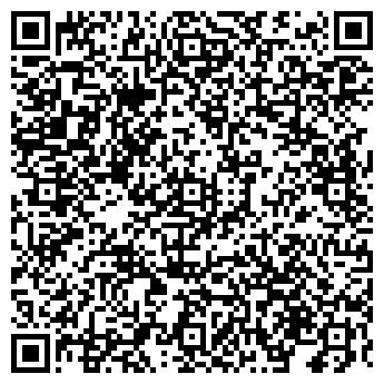 QR-код с контактной информацией организации ДВА КАПИТАНА КА