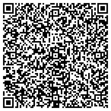 QR-код с контактной информацией организации ДОВЕРИЕ АКЦИОНЕРНАЯ СТРАХОВАЯ КОМПАНИЯ