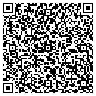 QR-код с контактной информацией организации САРАН