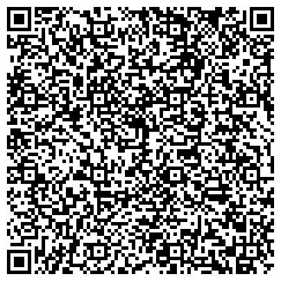 QR-код с контактной информацией организации ОБЩЕСТВЕННЫЙ ФОНД ИНВАЛИДОВ И ВЕТЕРАНОВ ЛОКАЛЬНЫХ ВОЕННЫХ КОНФЛИКТОВ
