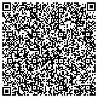QR-код с контактной информацией организации ТЕПЛЫЙ ДОМ РЕСПУБЛИКАНСКИЙ СОЦИАЛЬНЫЙ ПРИЮТ ДЛЯ ДЕТЕЙ И ПОДРОСТКОВ