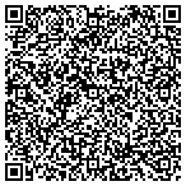QR-код с контактной информацией организации ЭДЕЛЬВЕЙС ОБЩЕСТВЕННАЯ ОРГАНИЗАЦИЯ ИНВАЛИДОВ