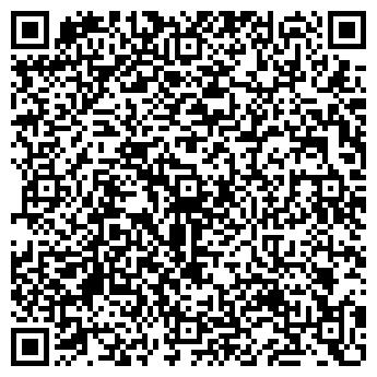QR-код с контактной информацией организации ИЛЬДИВА (ILDIVA)