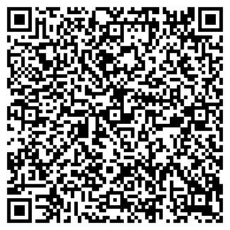 QR-код с контактной информацией организации MIX ТУР